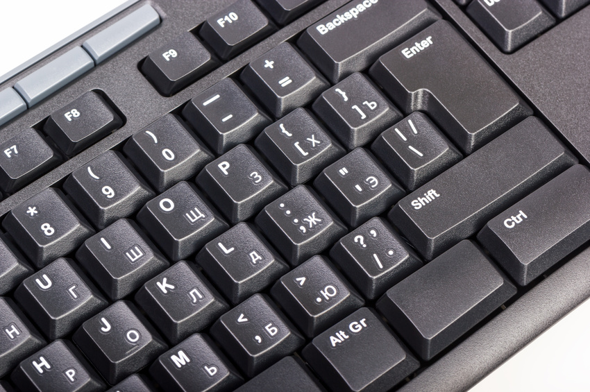 Image: Keyboard with focus on the enter button
