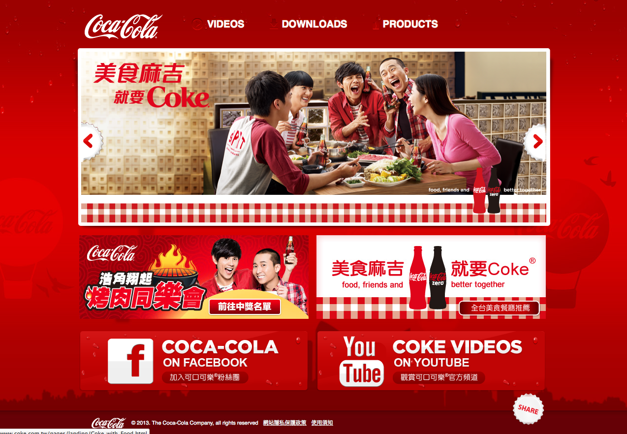 Coca-Cola website, Taiwan -- adapting translated content